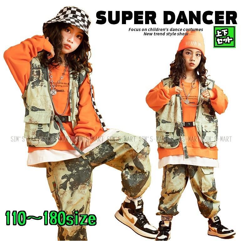 返品交換不可 キッズダンス衣装 セットアップ ヒップホップ ダンスファッション 迷彩 ベスト 韓国 ズボン 100%品質保証 K-POP