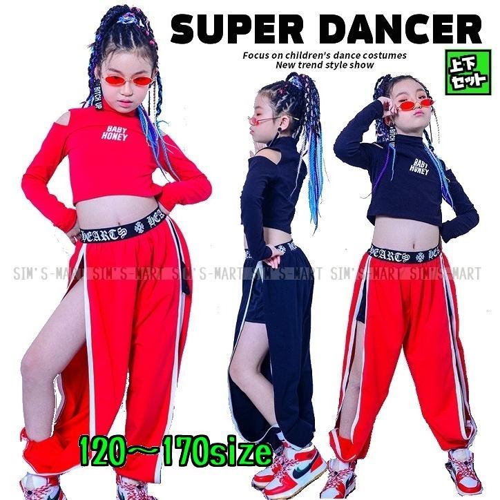 キッズダンス衣装 ガールズ セットアップ ヒップホップ ダンス衣装 キッズ 現品 へそ出し 超歓迎された K-POP トップス 黒 韓国 スリットズボン 赤