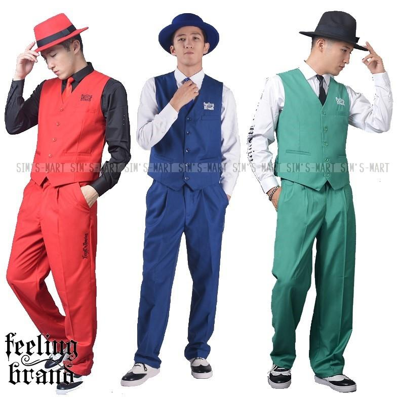 ロックダンス衣装 レディース メンズ 大人 ベスト スラックス 超定番 スーツ ヒップホップ 格安SALEスタート 青 黒 グレー 白 赤 緑
