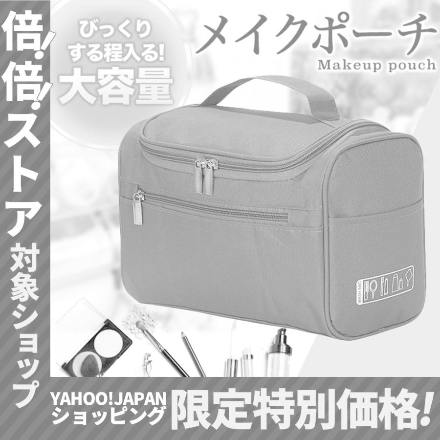 コスメポーチ 化粧ポーチ 機能的 使いやすい 大きい レディース 収納 ピンク 世界の人気ブランド 大容量 メイクポーチ 新品未使用 旅行