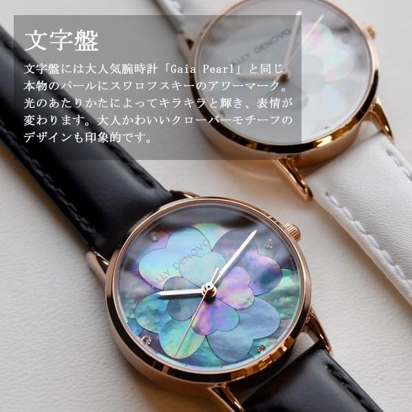 ALLY DENOVO アリーデノヴォ 腕時計 レディース クロリスパール Chloris Pearl 28mm sincere-inc 04