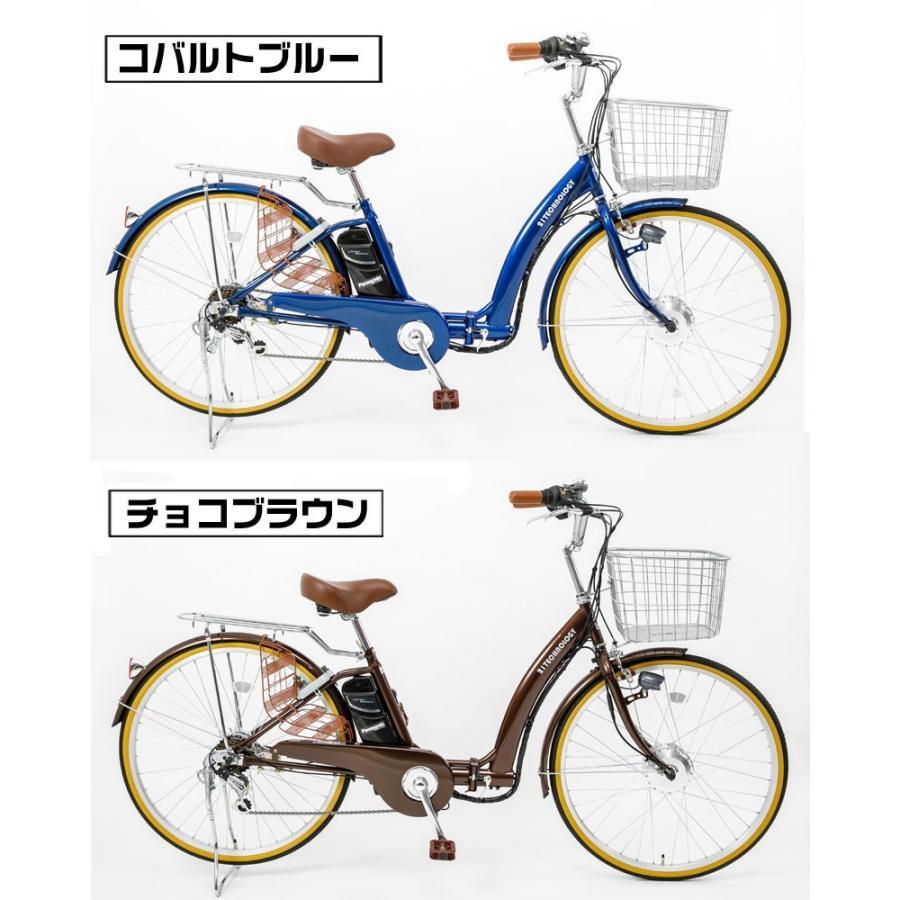 バッテリー panasonic 電動 自転車