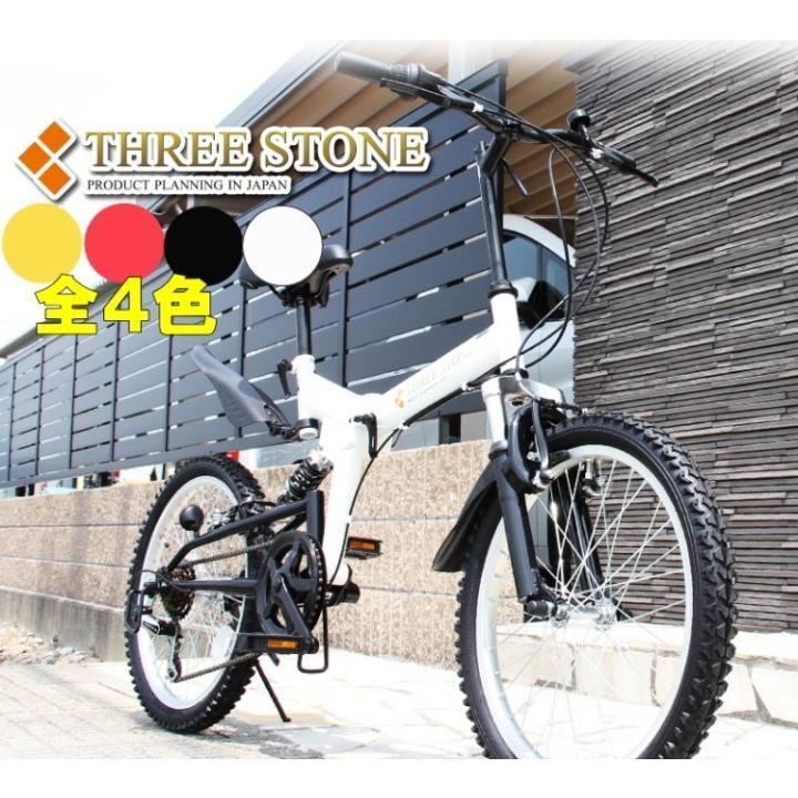 本州送料無料 ライト カギ付き フルサスペンション 折りたたみ自転車 軽量 20インチ シマノ製6段ギア MTB マウンテンバイク 街乗り AIJYU AJ-01|sincere-store