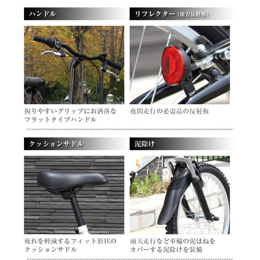 本州送料無料 ライト カギ付き フルサスペンション 折りたたみ自転車 軽量 20インチ シマノ製6段ギア MTB マウンテンバイク 街乗り AIJYU AJ-01|sincere-store|11