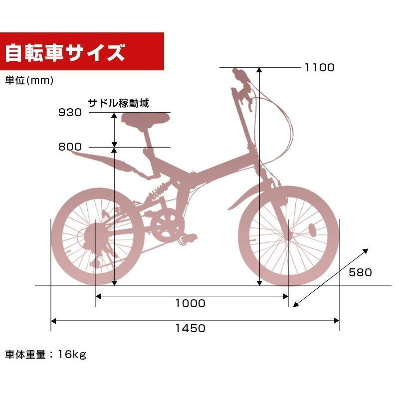 本州送料無料 ライト カギ付き フルサスペンション 折りたたみ自転車 軽量 20インチ シマノ製6段ギア MTB マウンテンバイク 街乗り AIJYU AJ-01|sincere-store|13
