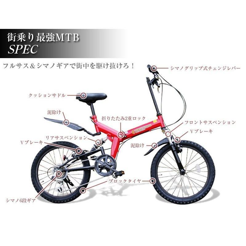 本州送料無料 ライト カギ付き フルサスペンション 折りたたみ自転車 軽量 20インチ シマノ製6段ギア MTB マウンテンバイク 街乗り AIJYU AJ-01|sincere-store|06