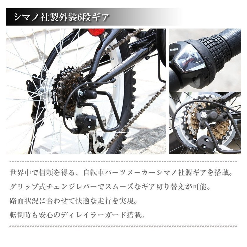 本州送料無料 ライト カギ付き フルサスペンション 折りたたみ自転車 軽量 20インチ シマノ製6段ギア MTB マウンテンバイク 街乗り AIJYU AJ-01|sincere-store|07