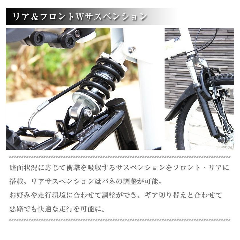 本州送料無料 ライト カギ付き フルサスペンション 折りたたみ自転車 軽量 20インチ シマノ製6段ギア MTB マウンテンバイク 街乗り AIJYU AJ-01|sincere-store|08