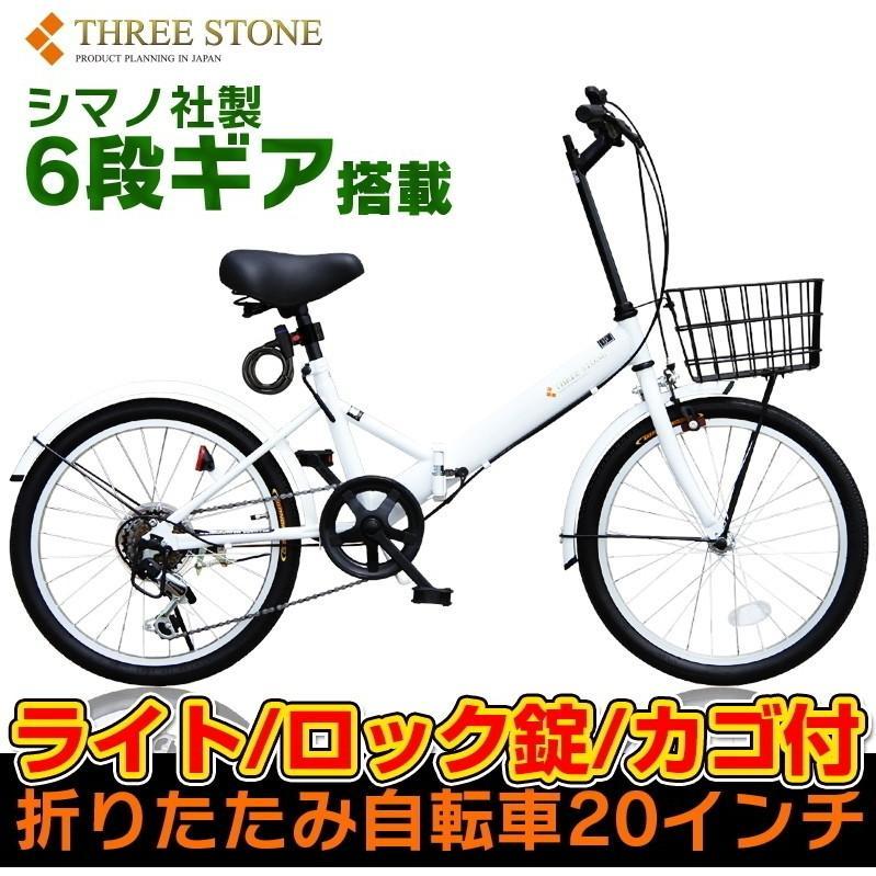 本州送料無料 20インチ 折りたたみ自転車 シマノ6段変速 AIJYU AJ-08 おすすめ 人気 軽量 安い オススメ sincere-store