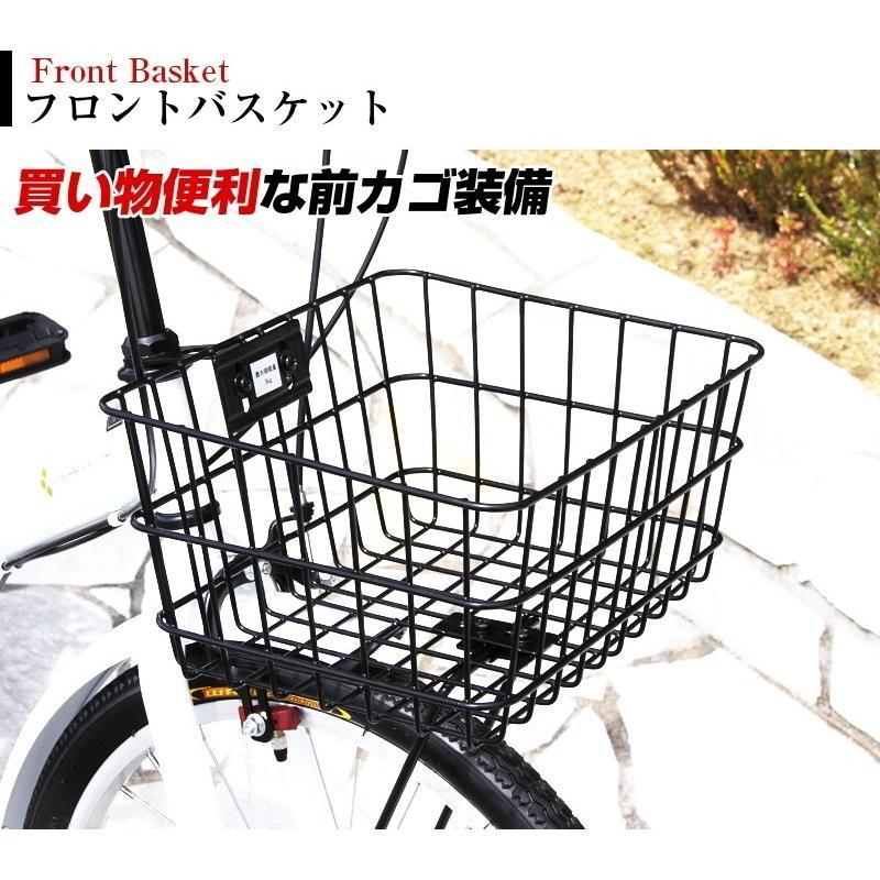 本州送料無料 20インチ 折りたたみ自転車 シマノ6段変速 AIJYU AJ-08 おすすめ 人気 軽量 安い オススメ sincere-store 02
