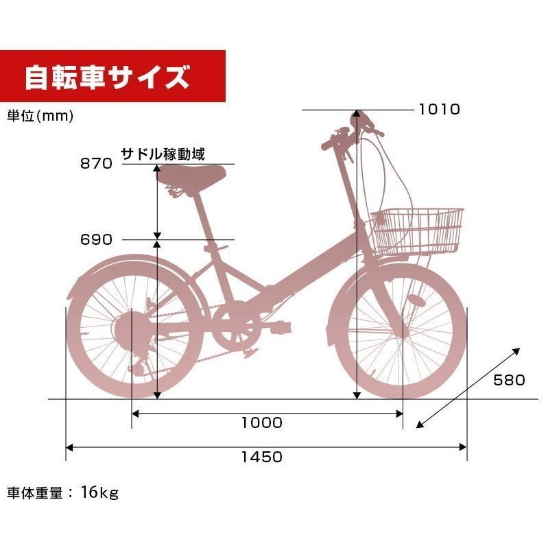 本州送料無料 20インチ 折りたたみ自転車 シマノ6段変速 AIJYU AJ-08 おすすめ 人気 軽量 安い オススメ sincere-store 11