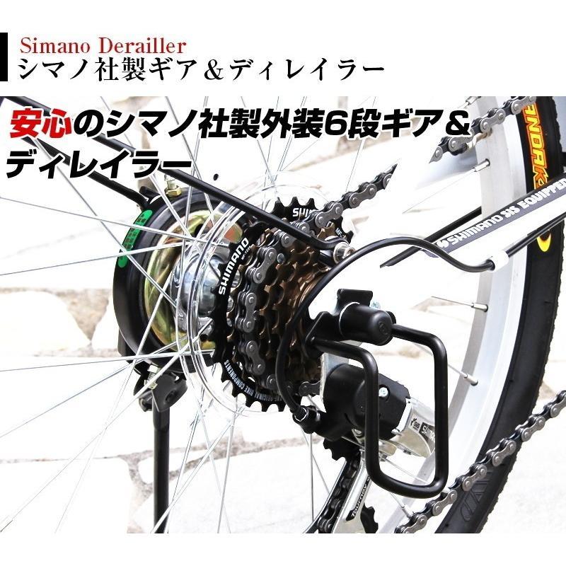 本州送料無料 20インチ 折りたたみ自転車 シマノ6段変速 AIJYU AJ-08 おすすめ 人気 軽量 安い オススメ sincere-store 03