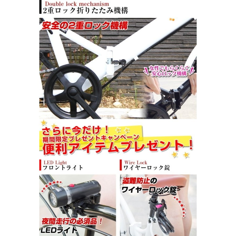 本州送料無料 20インチ 折りたたみ自転車 シマノ6段変速 AIJYU AJ-08 おすすめ 人気 軽量 安い オススメ sincere-store 07