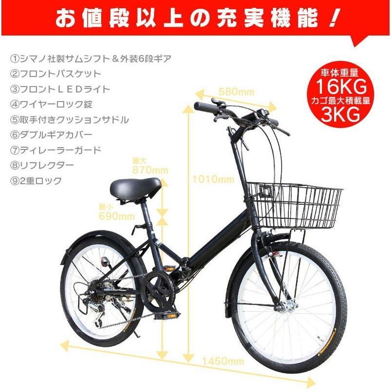 本州送料無料 新車 ライト カギ カゴ付 20インチ 折りたたみ自転車 AIJYU AJ-08N シマノ製6段ギア 人気 軽量 安い おすすめ おしゃれ sincere-store 05