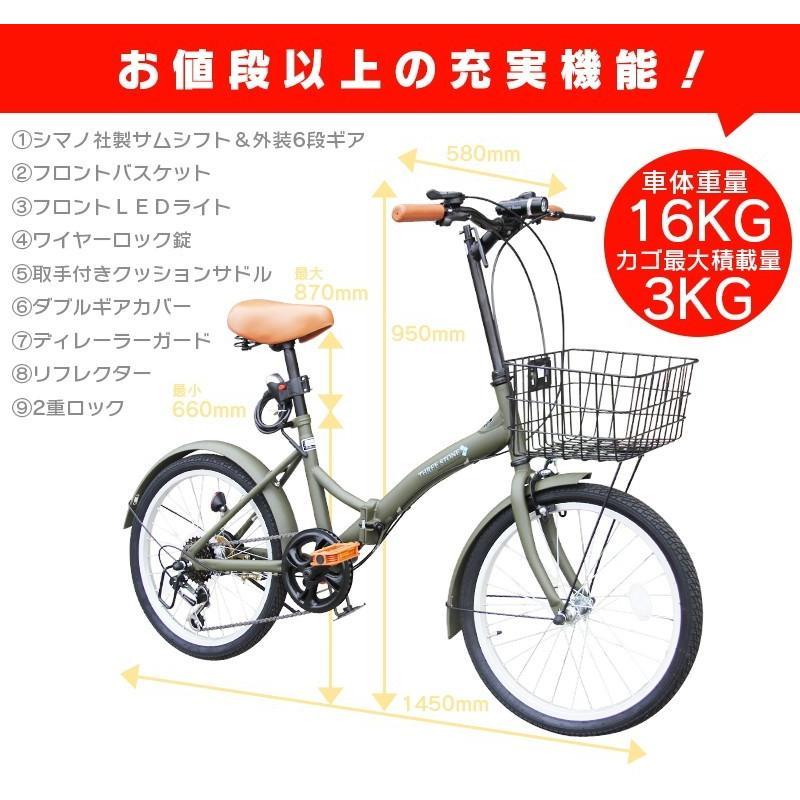 本州送料無料 パンクしにくい 20インチ 折りたたみ自転車 AIJYU P-008N ライト カゴ カギ付 シマノ6段ギア 人気 軽量 安い おすすめ おしゃれ|sincere-store|04