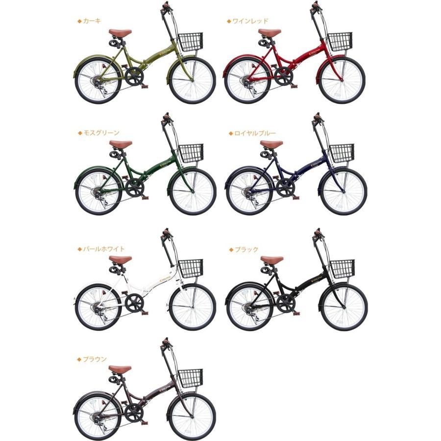本州送料無料 パンクしにくい 20インチ 折りたたみ自転車 AIJYU P-008N ライト カゴ カギ付 シマノ6段ギア 人気 軽量 安い おすすめ おしゃれ|sincere-store|07