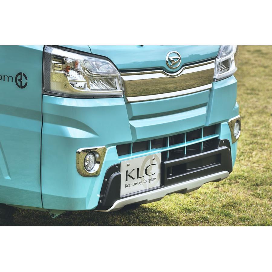 ケイエルシー ハイゼット トラック ジャンボ S500P S510P フロントアンダーガード 未塗装 KLC OFFBEAT オフビート|sincere-y|02