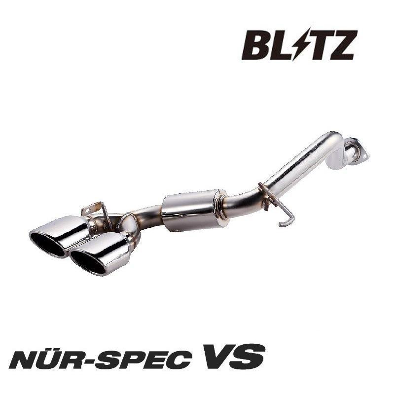 ブリッツ ホンダ N-BOXカスタム Nボックス N BOX JF4 DBA-JF4 マフラー VS ステンレス 63547 BLITZ NUR-SPEC VS ニュルスペック