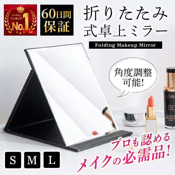 卓上ミラー 化粧鏡 折りたたみ レザー 化粧ミラー 卓上鏡 日本未発売 かがみ スタンドミラー メイク鏡 新着
