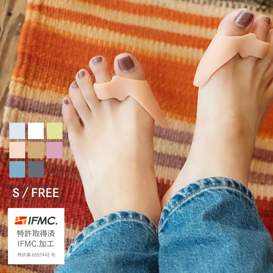 外反母趾対策用品 外反母趾 格安 足指矯正 サポータ グッズ 16種類 OK 靴下 の上から ケア Seasonal Wrap入荷 8_親と人指隙間と外保護白 2個 購買 柔らか