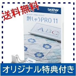 ブラザー PC刺しゅうデータ作成ソフトウェア 刺しゅうPRO 11 brother 刺繍プロ 刺しゅうプロ11|sinsengumi-goods