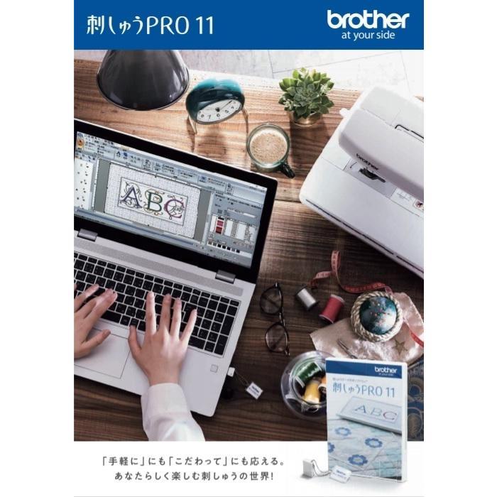 【アップグレード版】ブラザー PC刺しゅうデータ作成ソフトウェア 刺しゅうPRO 11 brother 刺繍 プロ UGKPRO11|sinsengumi-goods|02
