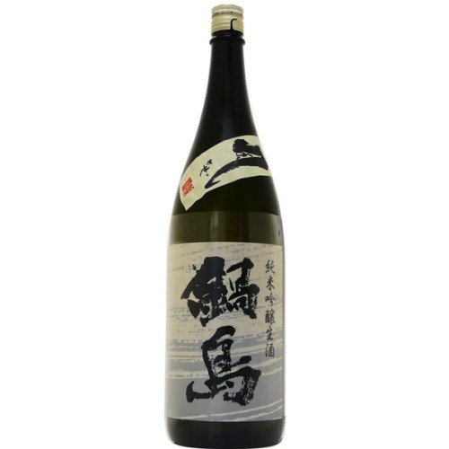 [お酒 日本酒 清酒 全国送料無料クール便]鍋島 純米吟醸 生酒 風ラベル 1800ml