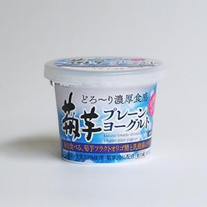 菊芋プレーンヨーグルト(低脂肪・砂糖不使用)|sirakabanouen