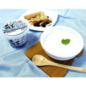 菊芋プレーンヨーグルト(低脂肪・砂糖不使用)|sirakabanouen|02