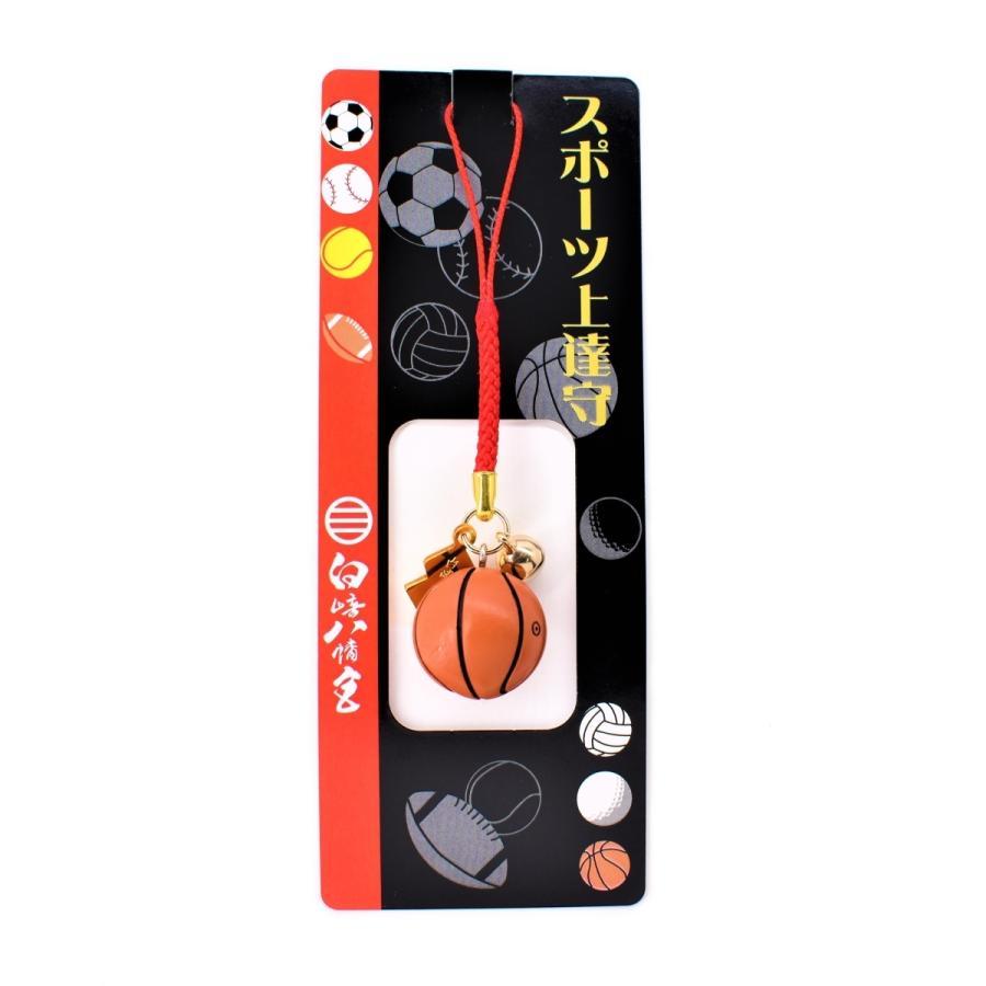 スポーツ上達お守り バスケットボール(籠球)部活・スポーツクラブ大会記念にぴったり 神社で祈願済み|sirasaki-shrine