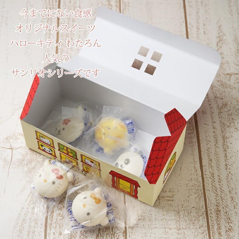 ハローキティ 動物 わたろん 1箱 5個入りセットサンリオ sanrio 洋菓子 そっくり おもしろ かわいい 子供 お取り寄せ インスタ映え 結婚内祝い お返し 可愛い|siriaru|02