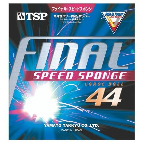 ティーエスピー(TSP) ファイナル・スピードスポンジ ブラック 020 20332