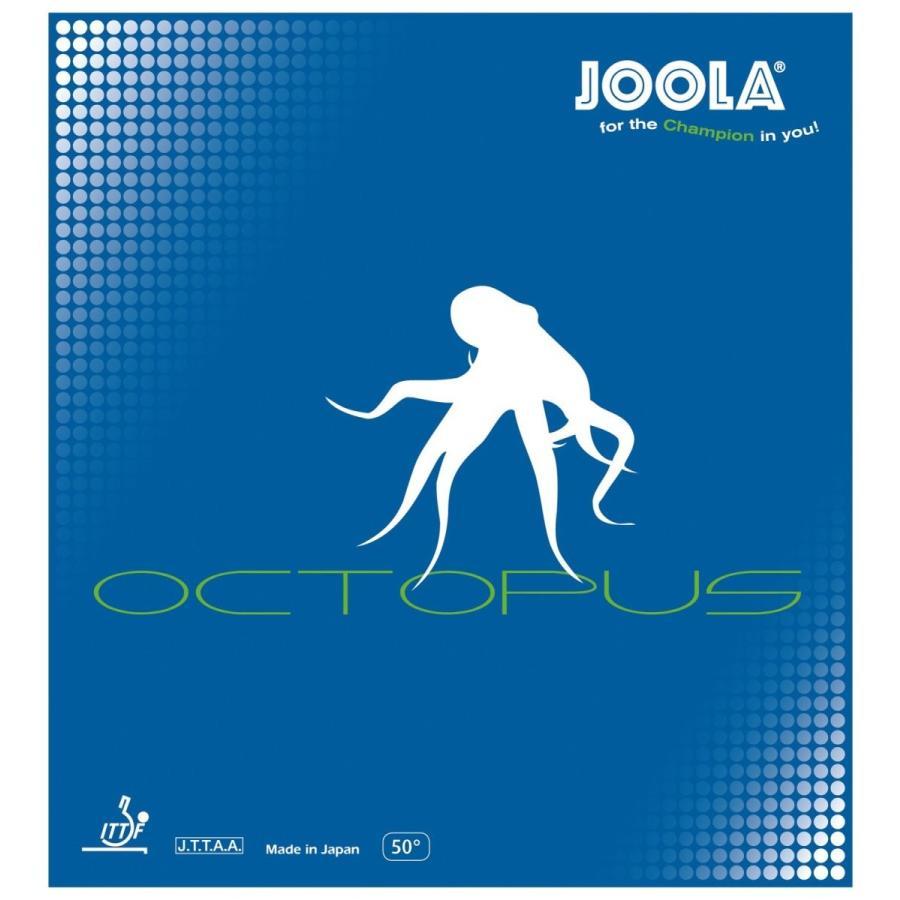 JOOLA(ヨーラ) オクトパス クロ 0.5mm (粒高) 71106