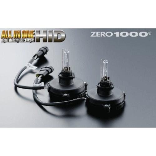 ZERO-1000(ゼロセン) オールインワンHID 【タイプ1】 H16 6000K 20W 12V 801-H1606