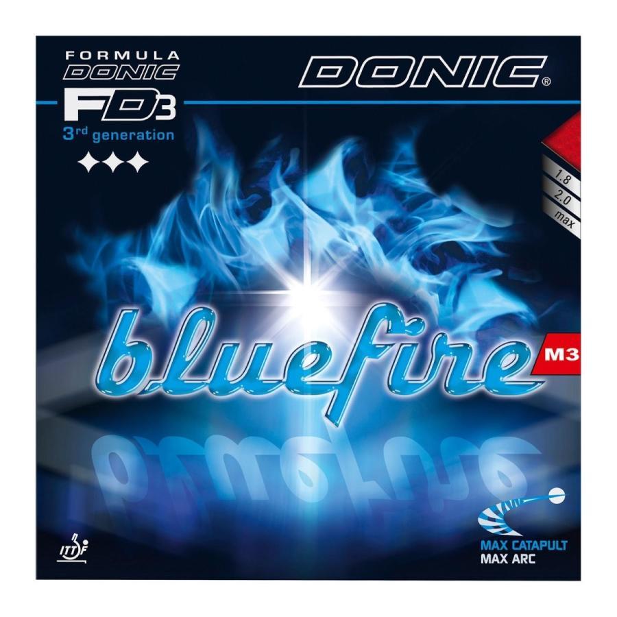 DONIC(ドニック) 卓球 ブルーファイア M3 裏ソフトラバー ブラック AL065
