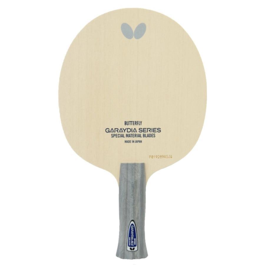 バタフライ(Butterfly) 卓球 ラケット ガレイディア・ALC AN シェークハンド 攻撃用 36732