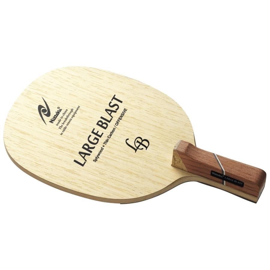 ニッタク(Nittaku) 卓球 ラケット ラージブラスト R ペンホルダー (日本式) ラージボール用 NC-0194