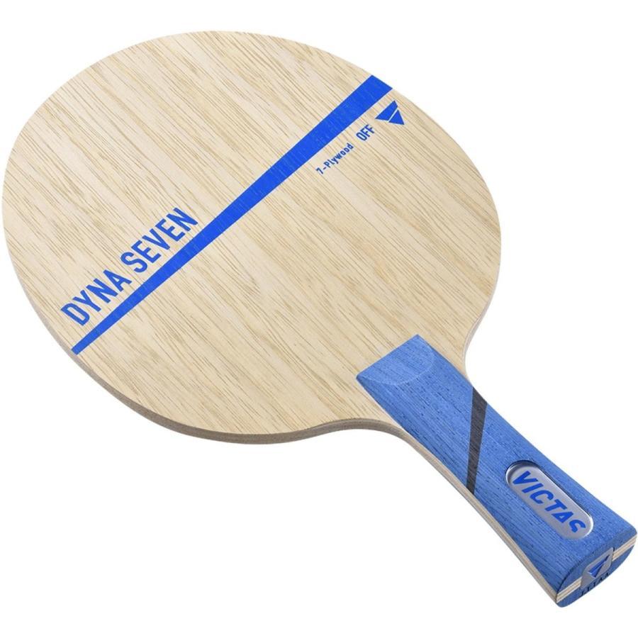VICTAS(ヴィクタス) 卓球 ラケット 初心者用 シェークハンド ダイナセブン 027104