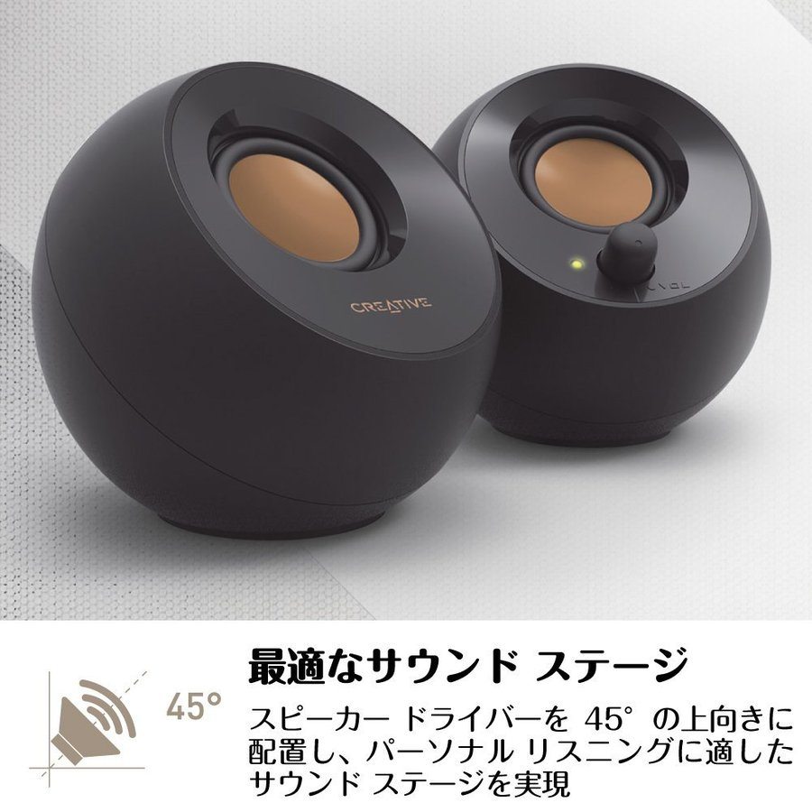 Creative Pebble ブラック USB電源採用アクティブ スピーカー 4.4W パワフル出力 45°上向きドライバー 重低音 パッシブ ドライバー SP-PBL-BK siromaryouhinn 03