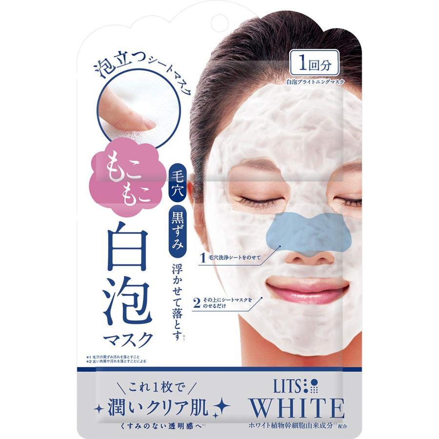 リッツ ホワイト もこもこ白泡マスク 1枚|siromaryouhinn