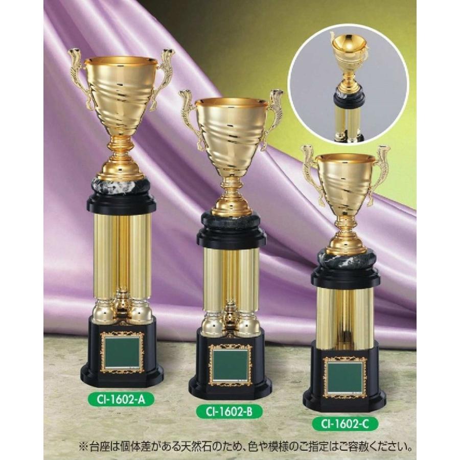 優勝カップ(カップ)CI-1602-B