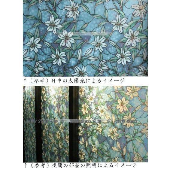 [のり不要]《ブルーフラワー》 ステンドグラス風ガラスフィルム1メートル幅90cm 窓飾りシート シール 目隠し はがせる 防水 断熱 ガラスフィルム 送料無料 ||siruki|04