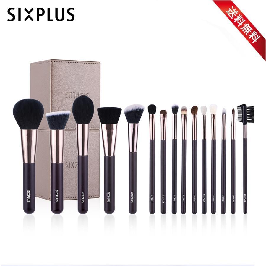 今日限り限定商品最大30%OFF! SIXPLUS メイクブラシ15本セット 限定版魅力のブラウン 説明書付き メイク小物|sixplus