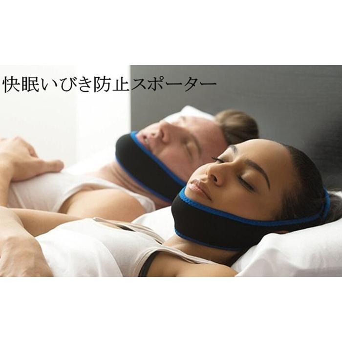 防止 グッズ いびき いびきで悩む僕が使って効果あったいびき防止グッズを口コミランキング