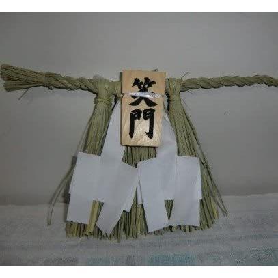 お伊勢さんのしめ縄ミニサイズ 神棚 sizen 02