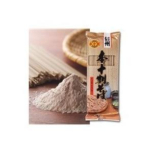 本十割そば【乾麺】 10袋 sizen