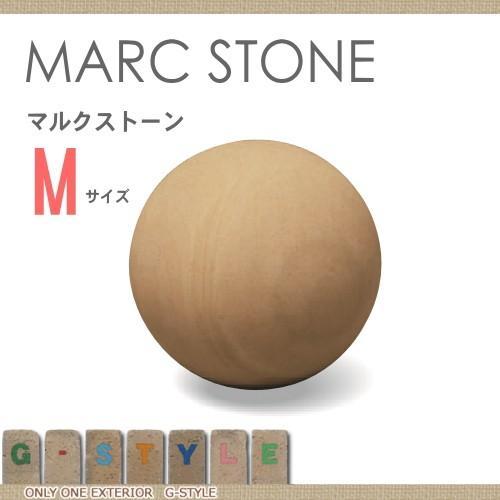ガーデンオブジェ 砂岩 ユニソン 【マルクストーンM 1個】
