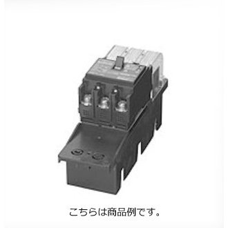 日東工業 GE62CPH2P60AF30 プラグインユニット付漏電ブレーカ・協約型