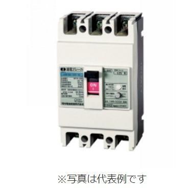 河村電器産業 ZR152-125-K 漏電ブレーカ 主幹・一般用