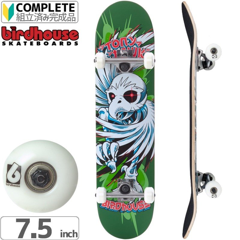 7.5 x 31 Birdhouse Skateboards Tony Hawk Stranger Complete Skateboard